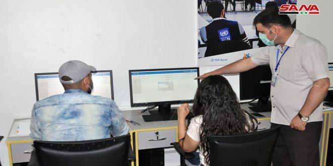 في اليوم العالمي للشباب… برامج لتمكينهم من دخول سوق العمل واستثمار العالم الافتراضي في التعليم والتدريب