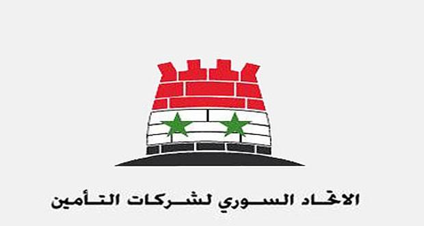الاتحاد السوري لشركات التأمين يرفع التعويضات الممنوحة للمؤمنين عن حوادث السير