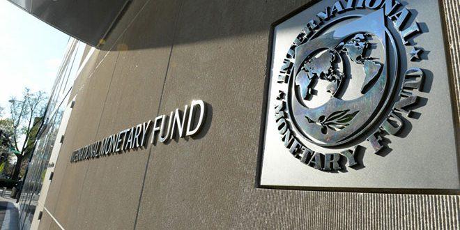 صندوق النقد الدولي يحذر من استمرار تأثير جائحة كورونا على الاقتصاد العالمي