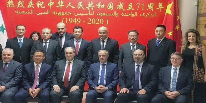 احتفال بذكرى تأسيس جمهورية الصين الشعبية… المقداد: أهمية تعزيز العلاقات بين البلدين الصديقين