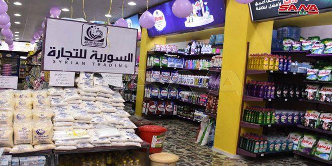 السورية للتجارة تفتتح صالة في حي بستان القصر