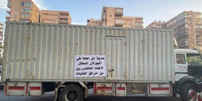 قافلة مساعدات من أبناء الجولان السوري المحتل ودمشق لمتضرري الحرائق في طرطوس