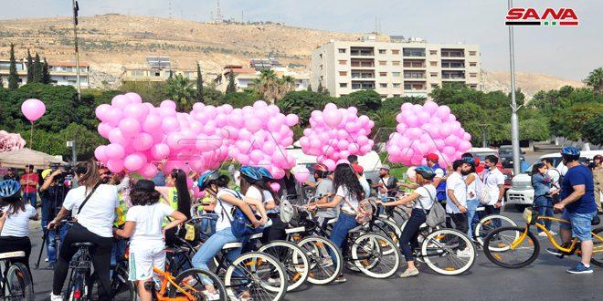 ماراثون للتوعية بالكشف المبكر عن سرطان الثدي من نادي الجلاء إلى ساحة الأمويين