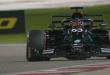 راسل يتصدر التجارب الحرة لجائزة صخير الكبرى للفورمولا 1