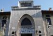 جامعة دمشق تعلن عن أكثر من 200 منحة دراسية مقدمة من هنغاريا