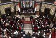 مجلس الشعب يقر مشروعات قوانين بينها إحداث المعهد العالي للفنون السينمائية وتصديق اتفاقية مع التحالف العالمي من أجل اللقاحات