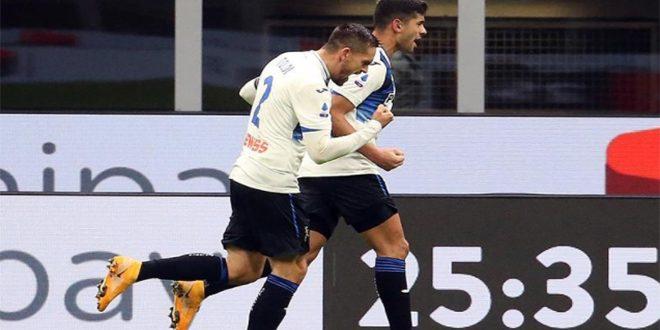 أتالانتا يهزم ميلان بثلاثية في الدوري الإيطالي لكرة القدم
