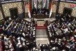 رئيس مجلس الشعب يفتح باب الترشح للانتخابات الرئاسية اعتباراً من يوم غد الاثنين ويحدد موعدها في الـ 26 من أيار المقبل