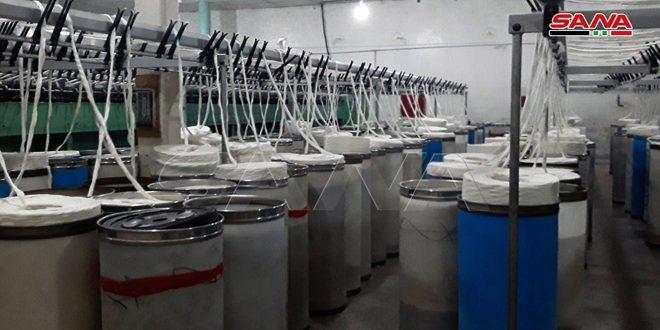 تركيب خطين جديدين لإنتاج الغزل التوربيني في شركة الخيوط القطنية بحماة