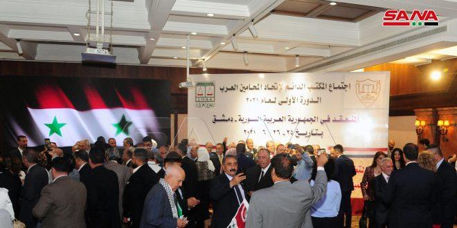 حقوقيون عرب: ضرورة دعم سورية في حربها على الإرهاب ورفع الإجراءات القسرية عن الشعب السوري