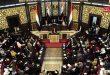مجلس الشعب يختتم أعمال دورته العادية الثالثة بمناقشة أداء وزارة المالية