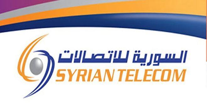 إصلاح العطل في الكبل الضوئي وإعادة خدمة الإنترنت في حلب