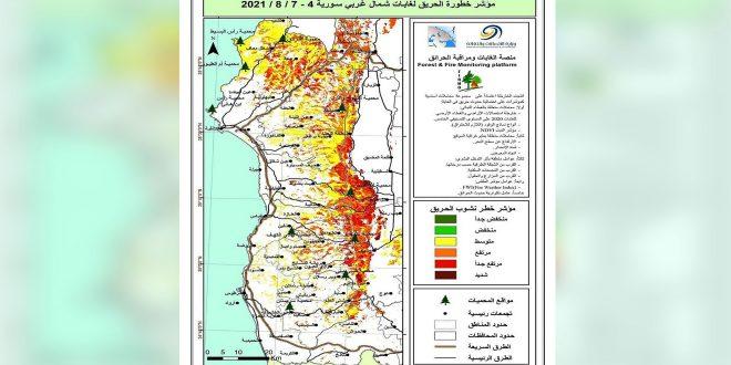 منصة الغابات ومراقبة الحرائق: ارتفاع مؤشر انتشار الحرائق اعتباراً من اليوم وحتى السبت القادم