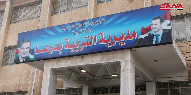 ريف درعا.. وضع ثلاث مدارس بالخدمة بعد ترميمها